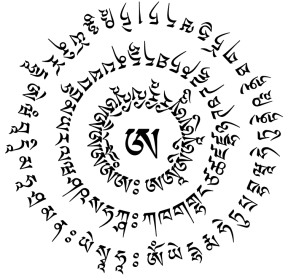 cropped-sanskrit-letters-mantra-chain1.png