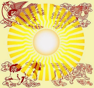 Ju Mipham Rinpoché on the 'Golden Dhāraṇī' from the Sūtra of Golden Light (Suvarṇaprabhāsa Sūtra)
