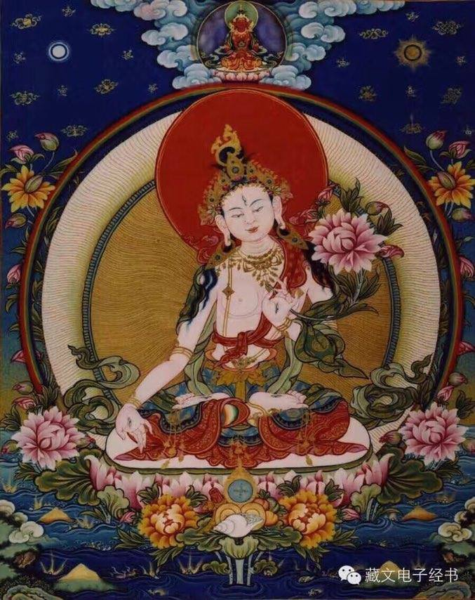 The Method for Accomplishing Tārā: A New Treasure Teaching, by Khenchen Lama Rinpoché, Pelgyeypa Dorjé