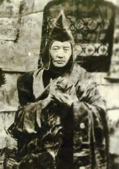 The Supplication to Terchen Trulzhik Dongak Lingpa, by Terchen Trulzhik Dongak Lingpa[Himself]